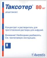 купить лекарство от паразитов intoxic